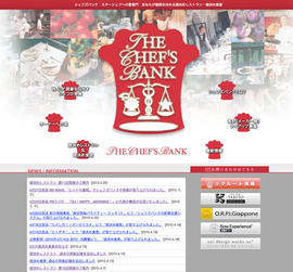 the chef's bank [web]