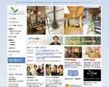 野沢工務店 [web]   を拡大
