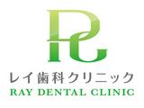 レイ歯科クリニック [graphic] を拡大