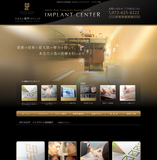 SMILE PLAN インプラントセンター [web] を拡大