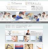つきやま歯科医院 / 専門医療センター [web] を拡大
