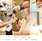 山口歯科医院 [web] を拡大