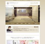浜松駅前歯科クリニック [web] を拡大