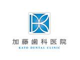 加藤歯科医院[graphic] を拡大