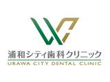 浦和シティ歯科クリニック [graphic] を拡大